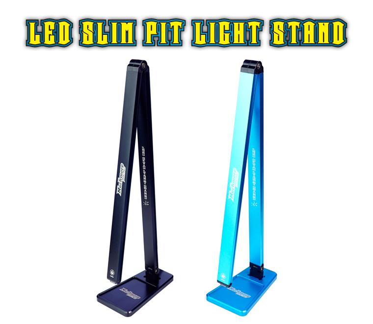MR-SLED LED Slim Pit Light Stand By MuchmoreRacing Co., Ltd.