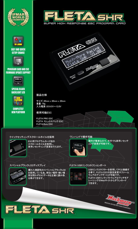 me-fhpc_content_jpn.jpg