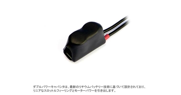 mr-fdpc_content_jpn.jpg