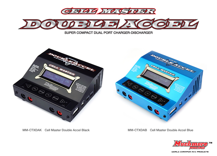 Cell Master Double Accel Charger By Muchmore Racing Co., Ltd.
