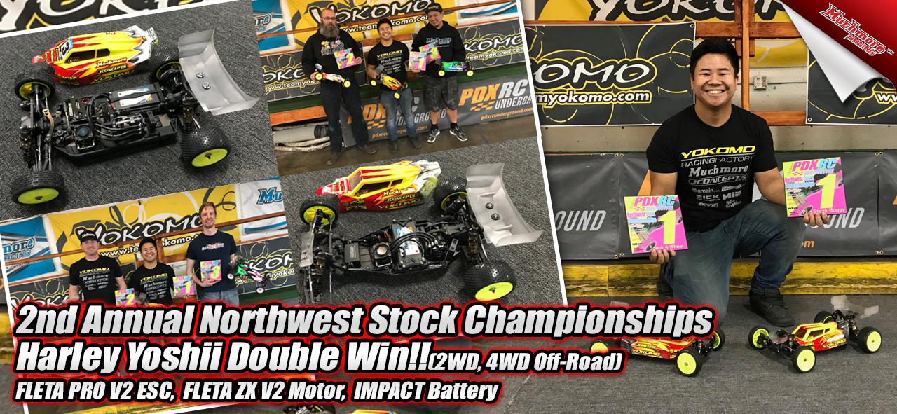 Hotissue_Northwest_Stock_Championships.jpg