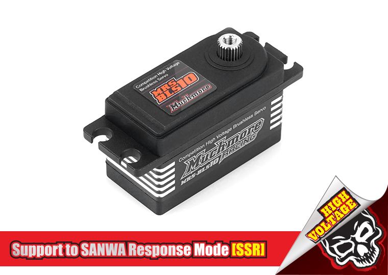 MRS-BLS10 Muchmore BLS10 HV Brushless Servo