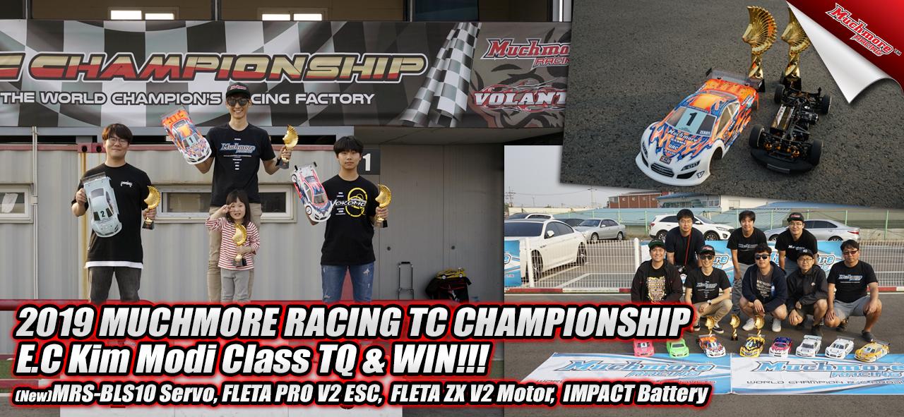 Hotissue_2019_TC_Championship.jpg