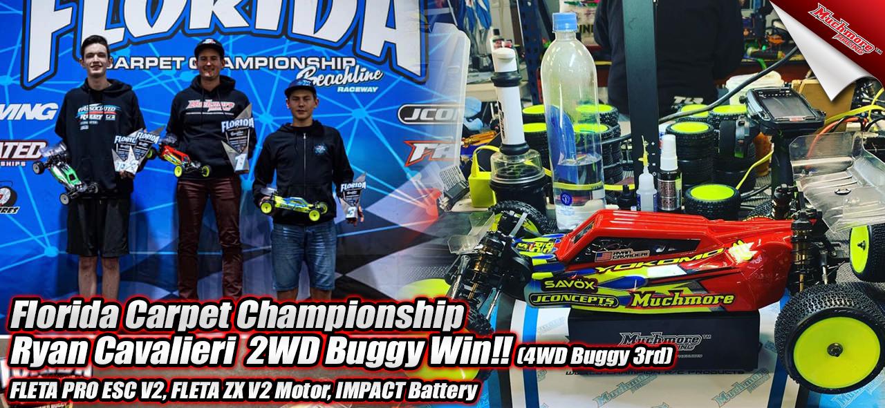 Hotissue_Florida-Carpet-Championship_Ryan-Cavalieri_2WD_Win.jpg